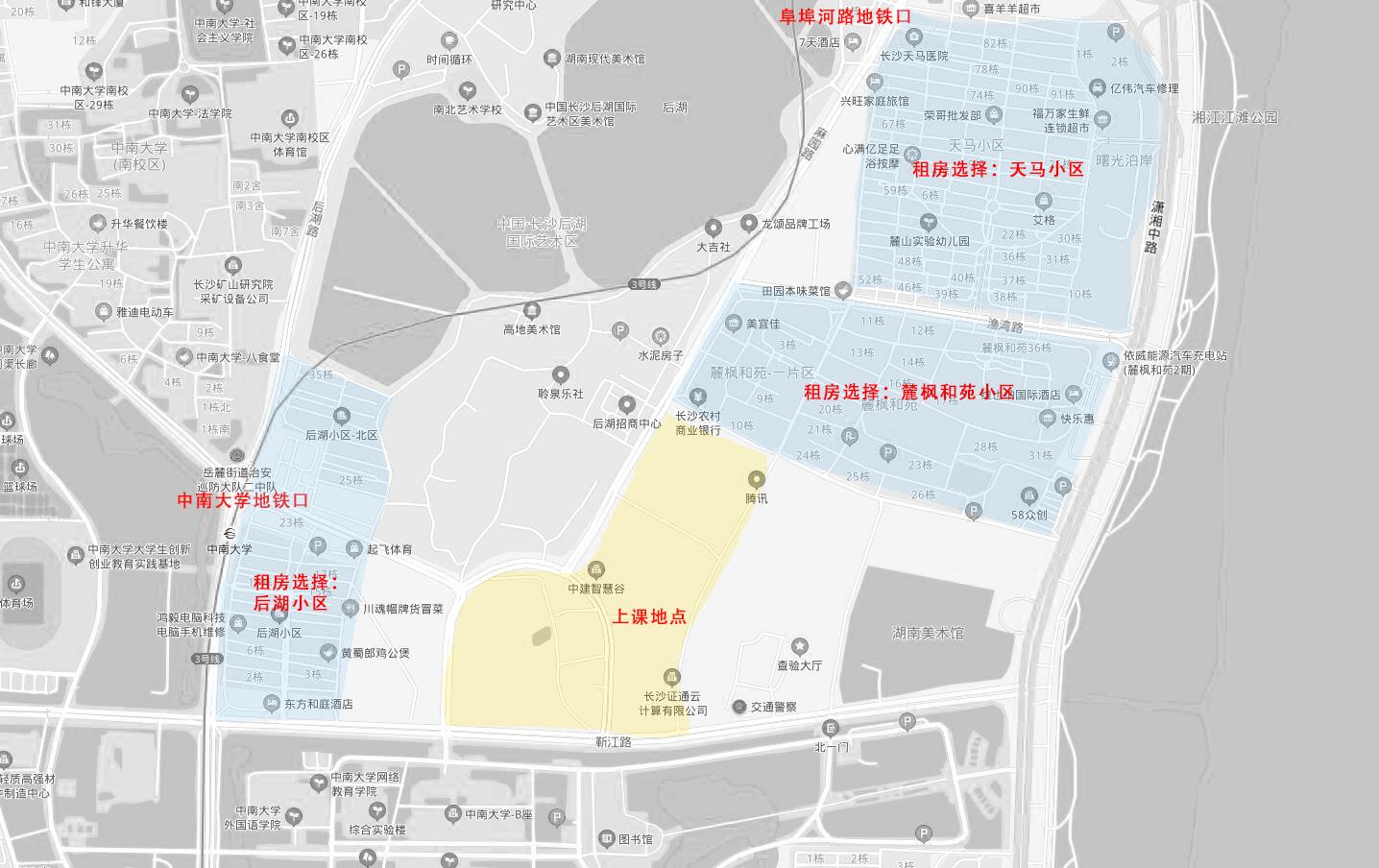 上课地图-处理.jpg